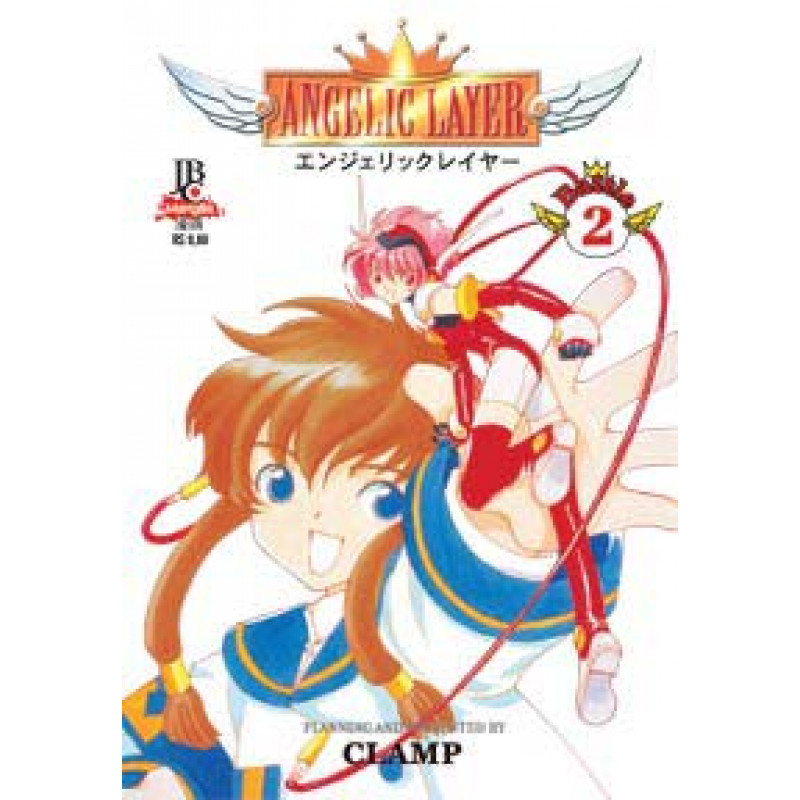 Angelic Layer n° 2