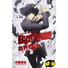 Blood Blockade Battlefront nº 03