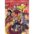Dracomics Shonen Vol. 01