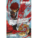 Blood Blockade Battlefront nº 01