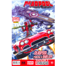 Deadpool (Nova Marvel) nº 001