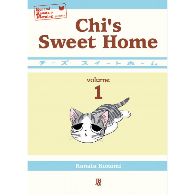 Chi's Sweet Home Vol 01