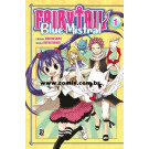 Fairy Tail Blue Mistral nº 01 Partida